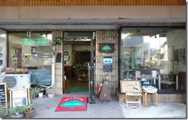 cafe_main_img