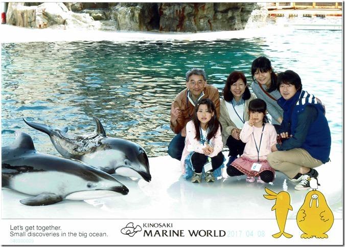 MarineWorld