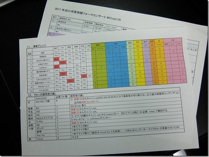 DSCF3213