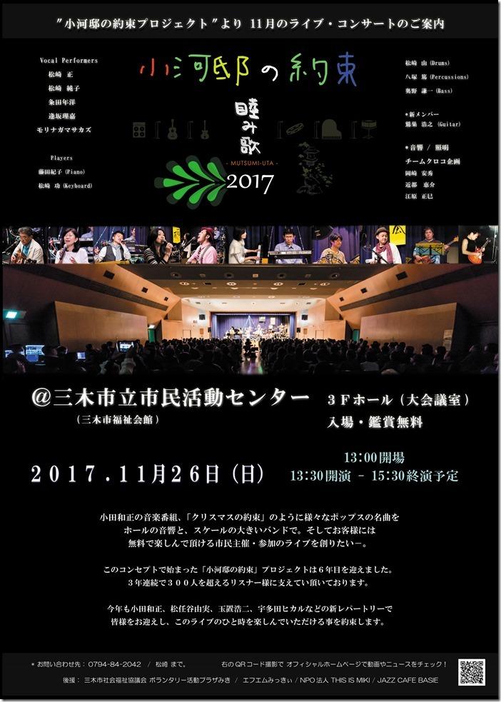image1_前宣伝