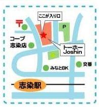 ベイシーライブ地図.jpg